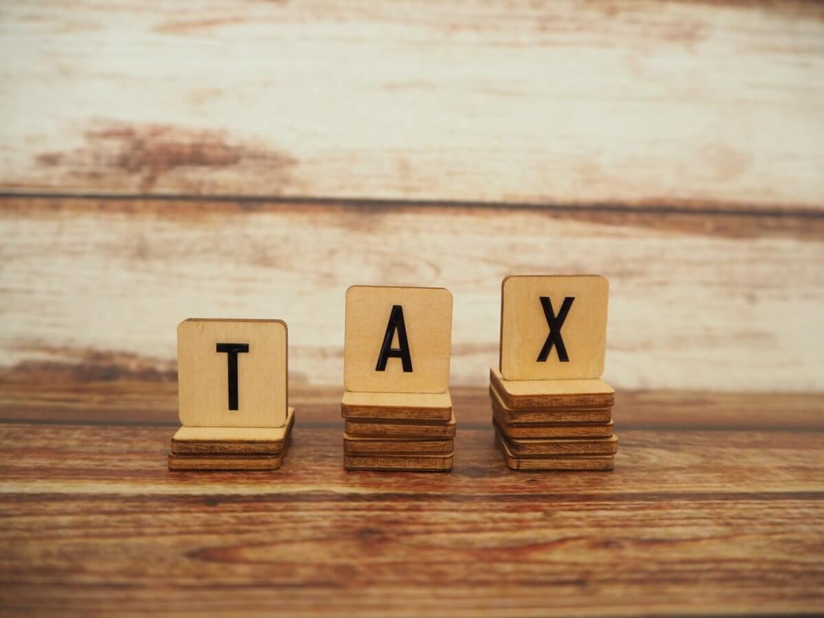 消費税関連