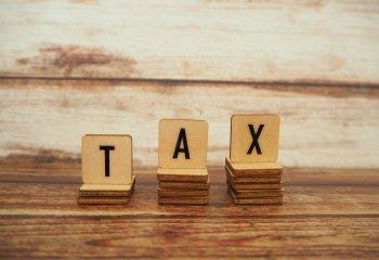 消費税額を含む総額表示の義務付けに伴う表記の変更について